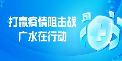 """荊楚餐桌拼出31個省市區""""全家福""""—— 沖破疫情,""""八方菜""""給力荊楚"""
