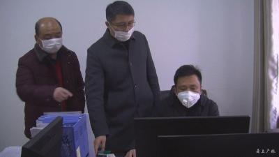 市直机关工委扎实做好疫情防控工作