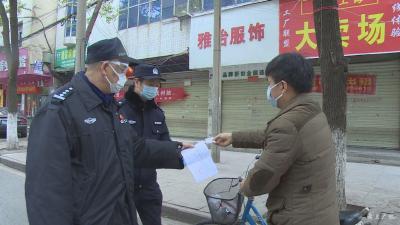 广水市公安部门严查无事上街居民