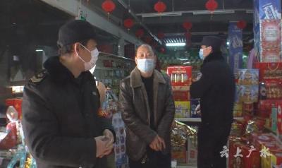 一超市業主疫情期間違法經營被拘留