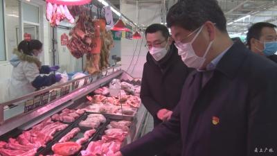 田濤督導農產品物資供應保障工作