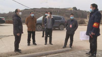 广水市纪委监委第七督查组到东三镇督查疫情防控工作
