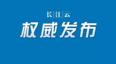 中國和世衛組織聯合考察報告發布!這11條干貨必看!