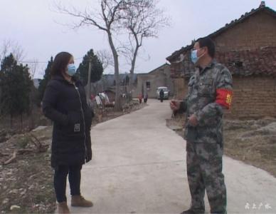 长岭镇合心村:党员干部当先锋 齐心协力抗疫情