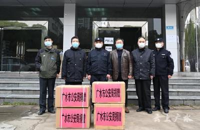市公安局向市一醫院捐贈防護物資