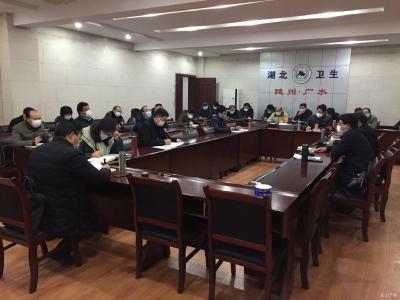 黃繼軍主持召開市場物資保障工作專題協商會