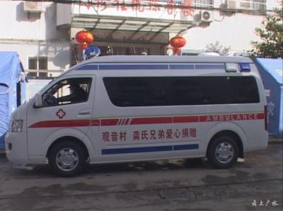 觀音村龔氏兄弟捐贈愛心救護車