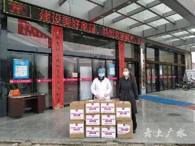 中國旅助力廣水抗疫