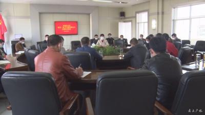 黄继军等领导参加所在机关党支部主题党日活动