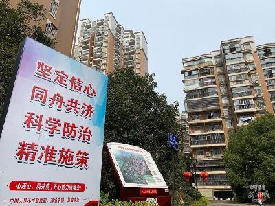 時政新聞眼丨習近平赴武漢考察,傳遞哪些鮮明信號?