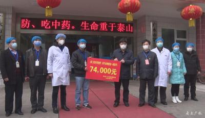 """黃繼軍看望慰問戰""""疫""""一線醫務工作者"""