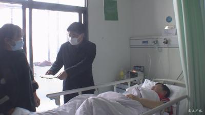 黃繼軍看望慰問抗疫一線英雄涂永國