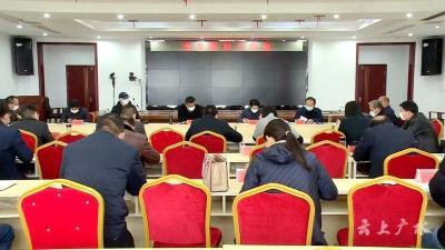 广水市招商工作会提出:超前谋划 创新方式 推动招商引资工作提质增效