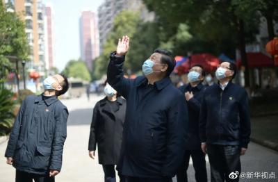 習近平在湖北省考察新冠肺炎疫情防控工作
