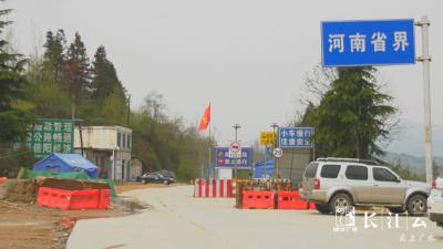记者直击 | 鄂豫边界,一路畅通!
