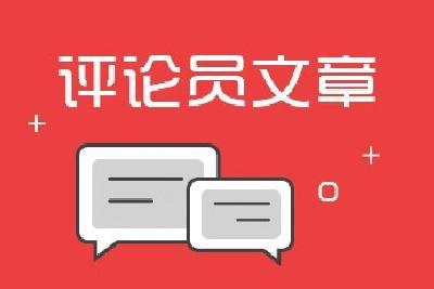 """【湖北日報評論員文章】打贏疫情防控阻擊戰重點在""""防"""""""