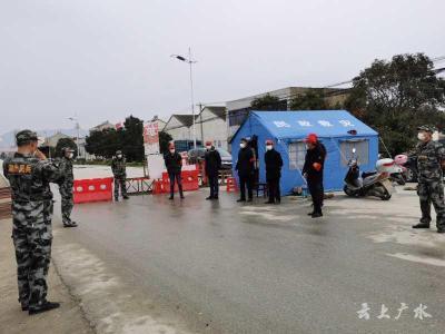 武勝關鎮:增設7個工作組  打好防控主動仗