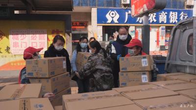同心戰疫 中國婦女發展基金會向我市定向捐贈2500箱衛護用品