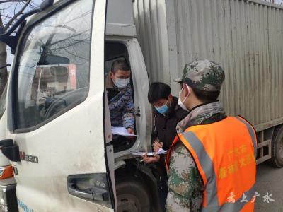 武勝關鎮樂山村:最美的青春在抗疫一線綻放