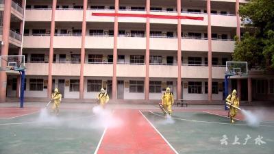 广水消防积极深入学校开展消杀工作