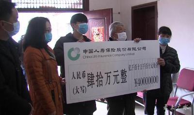 致敬逆行者!廣水人壽支付首筆抗疫醫護人員身故保險金