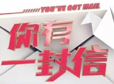 湖北省人民政府致全省企業和企業家的信
