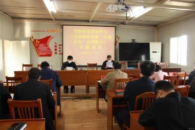 广水市财政局积极开展 全民国家安全教育日宣传活动