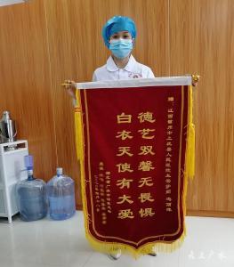 江西護士喜收特殊禮物  廣水新冠治愈患者千里寄錦旗致謝援鄂英雄