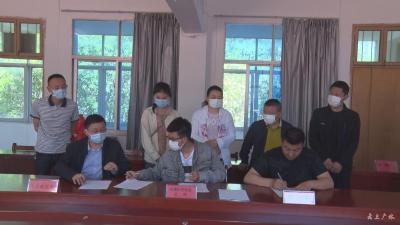 中骏农业:签订扶贫协议 助力脱贫攻坚