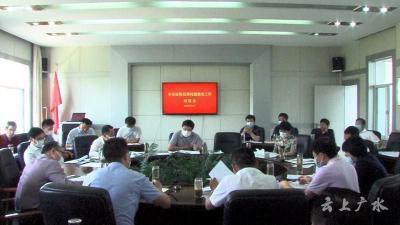黄继军强调:再加力度 再强措施 高标准 高质量完成整改工作