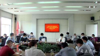 黄继军参加广水市委及政研室机关党支部主题党日活动
