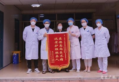 重症新冠肺炎夫妇送锦旗感谢广水一医院感染科
