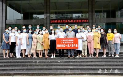 随州红十字会专项慰问金发放到抗疫一线医护人员手中