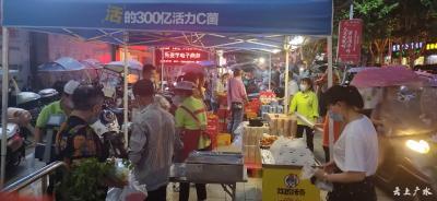 广水市科技经信局:多措并举 促消费强市场