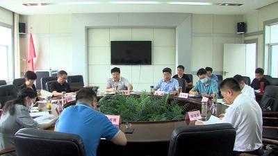 黄继军主持召开广水市委常委会会议 专题研究生态环保工作