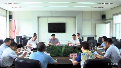 广水市委宣传思想工作领导小组第一次会议召开