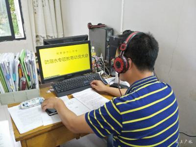 楊寨鎮中心中學多措并舉開展安全教育