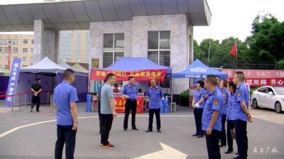 广水市城市管理执法局全力为高考学子保驾护航