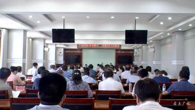 黄继军主持召开广水市防控指挥部指挥长(扩大)会议