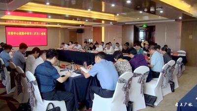 广水市委中心组召开集中学习(扩大)会议