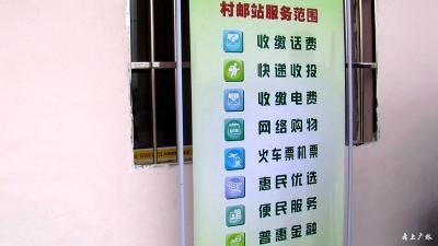 """广水""""晒""""电商交易成绩单:7.5亿元,同比增长21%!"""