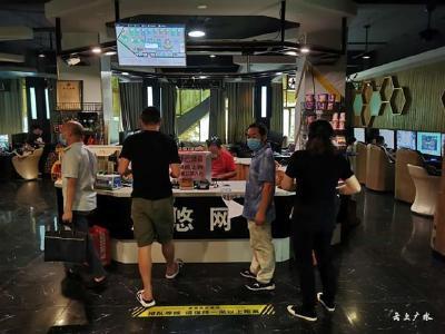 广水市文化和旅游局开展暑期文化旅游市场和高危体育场所专项整治行动