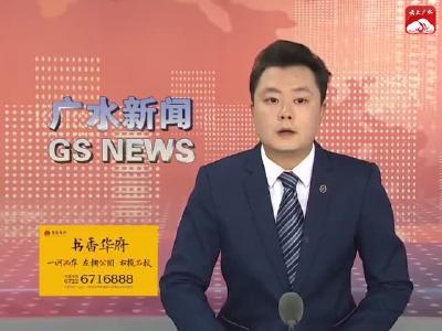 V视|市委中心组召开集中学习(扩大)会议