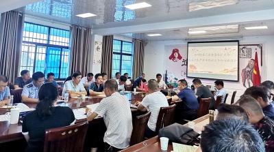 马坪镇召开第二次安委会扩大会暨安全生产专项整治三年行动推进会