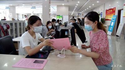 """广水打造营商环境服务""""高地"""" 减免企业税费3.17亿"""