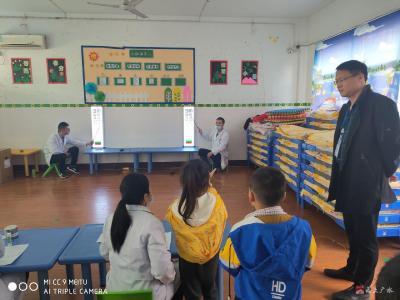 应办中心幼儿园:爱眼护眼 从小做起
