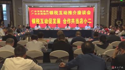 """广水农商银行""""输血供氧""""服务实体经济稳健发展"""