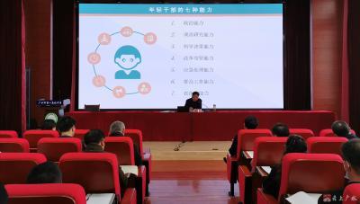"""广水市第一高级中学举行""""勇担当 善作为 重实干 谋发展""""干部述职评议活动"""