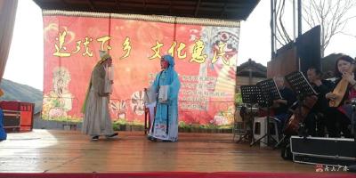广水市楚剧团送戏下乡文化惠民