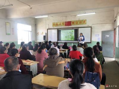 陈巷镇中心小学:合作促进步  协力育未来